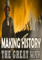 创造历史:伟大战争整合The Red Army DLC+10号升级档破解版v1.0.60687.36