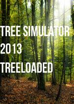 树木模拟2013:木林森
