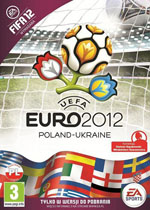 FIFA欧洲杯2012