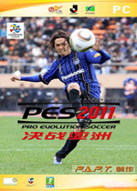 实况足球2011决战亚洲