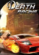 夺命狂飙电脑版(Death Racing)专业安卓中文破解版v2.1