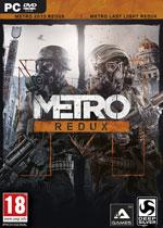 地铁:归来(Metro Redux)汉化中文破解版
