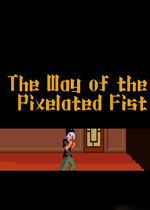 像素拳之路(The Way of the Pixelated Fist)破解版v1.5