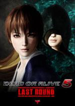 死或生5:最后一战(Dead or Alive 5:Last Round)整合25号升级档+71DLC破解版