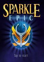 闪动的祖玛:传奇电脑版(Sparkle Epic)PC安卓版v1.4.1