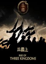 中世纪2三国演义全面战争
