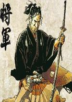 骑马与砍杀幕末最后的武士中文MOD版