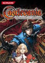 恶魔城X历代记(The Dracula X Chronicles)PC中文版