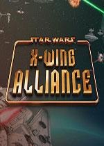 星球大战:同盟铁翼(STAR WARS:X-Wing Alliance)破解版v2.02