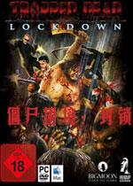 僵尸困境:封锁(Trapped Dead: Lockdown)中文破解版