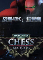 战锤40K:弑君者整合2号升级档正式中文破解版Build 20170720