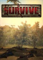 生存(Survive)正式版
