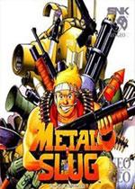 合金弹头(Metal Slug)修正破解版