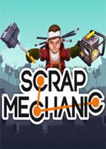 废品机械师(Scrap Mechanic)汉化中文测试破解版v0.3.0