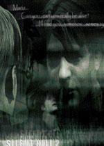 怒火街头:寂静岭(Streets of Rage: Silent Hill)PC硬盘版