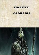 骑马与砍杀古典卡拉迪亚