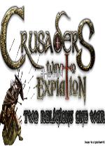 骑马与砍杀:十字军赎罪之路
