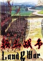 骑马与砍杀领土战争