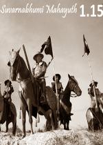 骑马与砍杀金地大战