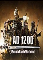 骑马与砍杀战团AD1200