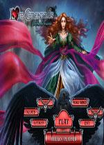 爱语魔咒5:踏影迷踪