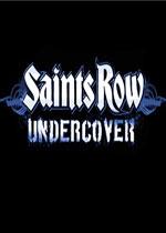 黑道圣徒:卧底(Saints Row: Undercover)PC硬盘版
