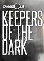 小镇惊魂:黑暗守护者(DreadOut:Keepers of The Dark)中文破解版