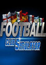足球俱乐部模拟17