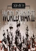 战斗命令:第二次世界大战(Order of Battle:World War II)集成Sandstorm DLC  破解版