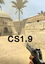 CS1.9中文版