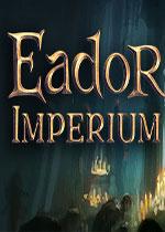 伊多:政权(Eador.Imperium)破解版v2.74.1