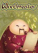 词汇大师(Wordmaster)NDS版