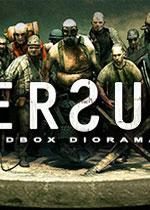 对战小队(Versus Squad)PC中文版v1.32