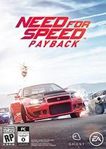 极品飞车20:复仇(Need for Speed Payback)CPY中文硬盘版