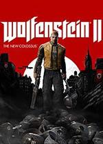 德军总部2:新巨像(Wolfenstein 2:The New Colossus)集成9号升级整合DLC豪华中文版