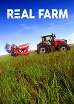 真实农场模拟(Real Farm)集成DLCs中文版