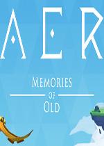 AER古老的回忆(AER Memories of Old)中文版v1.0.4.1