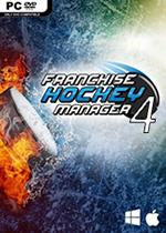 特许经营曲棍球经理4(Franchise Hockey Manager 4)破解版v4.5.66