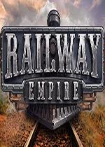 铁路帝国(Railway Empire)正式破解版