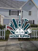房产达人(House Flipper)PC破解正式版v1.20100