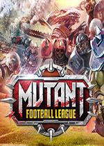 异形橄榄球联盟(Mutant Football League)集成Mayhem Bowl升级档 硬盘版