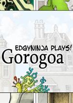 画中世界(Gorogoa)PC中文完全版