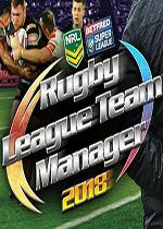 橄榄球联盟球队经理2018(Rugby League Team Manager 2018)集成DLC PC破解版