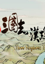 三国志:汉末霸业