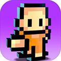 逃脱者汉化版安卓版v1.0.1