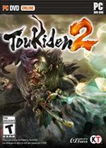 讨鬼传2(Toukiden 2)集成5DLC中文PC版v1.0.3