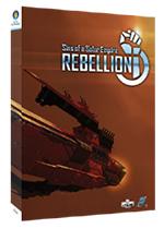 太阳帝国的原罪:反叛重制版(Sins of a Solar Empire: Rebellion)硬盘版