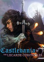 恶魔城:李卡德编年史2(Castlevania The Lecarde Chronicles 2)PC版