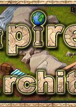 帝国建筑师(Empire Architect)硬盘版v1.59