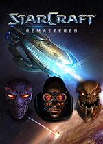 星际争霸:重制版(StarCraft: Remastered)破解版下载